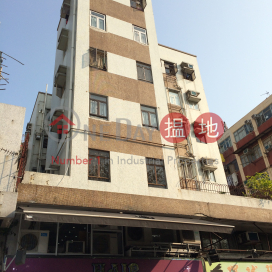 Cheung Hing Mansion,Tai Wai, New Territories