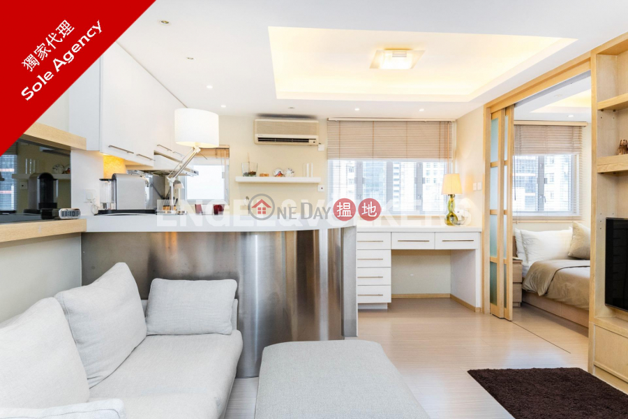 Kelford Mansion | Please Select | Residential Sales Listings HK$ 7.88M
