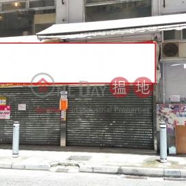 灣仔300呎旺舖出租|灣仔區長春大廈(Cheong Chun Building)出租樓盤 (H000332942)_0