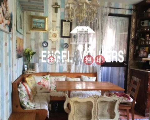 2 Bedroom Flat for Sale in Shouson Hill|Southern DistrictJoy Garden(Joy Garden)Sales Listings (EVHK44966)_0