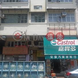 San Fung Avenue 16|新豐路16號