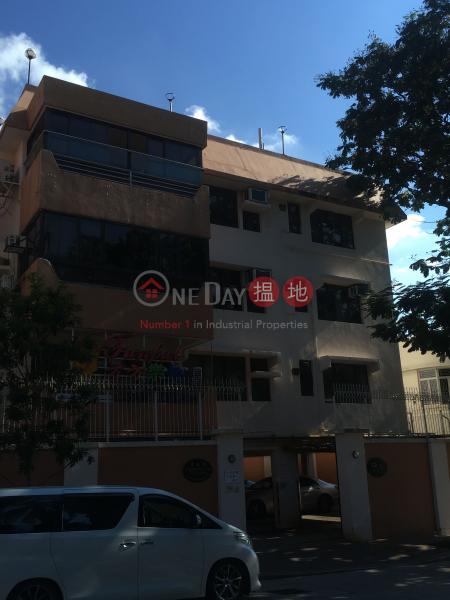 La Salle Heights (La Salle Heights) Kowloon Tong|搵地(OneDay)(3)