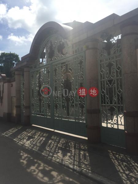 Kui Yuen (Kui Yuen) Jardines Lookout|搵地(OneDay)(2)