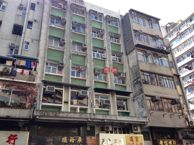 汝州街11-13號 (11-13 Yu Chau Street) 太子 搵地(OneDay)(2)