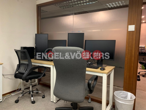 Studio Flat for Sale in Central|Central DistrictYau Shun Building(Yau Shun Building)Sales Listings (EVHK87460)_0