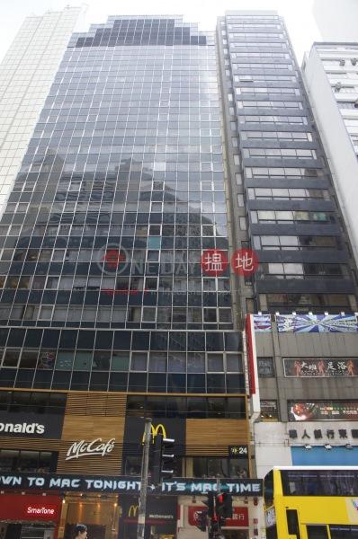 麥當勞大廈 (McDonald\'s Building ) 銅鑼灣|搵地(OneDay)(2)