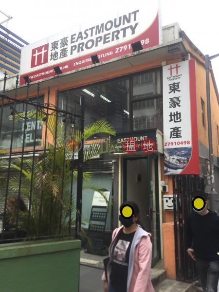 66 Yi Chun Street (66 Yi Chun Street) Sai Kung|搵地(OneDay)(1)