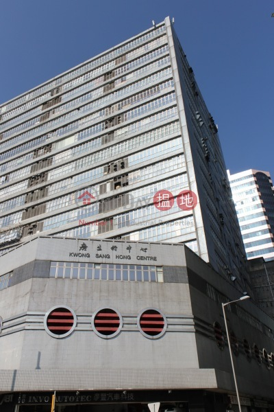 Kwong Sang Hong Centre (Kwong Sang Hong Centre) Kwun Tong|搵地(OneDay)(3)