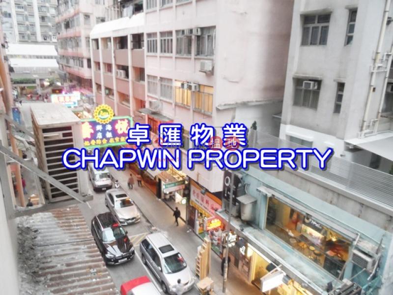 鄰近地鐵100-102譚臣道 | 灣仔區-香港-出售|HK$ 538萬