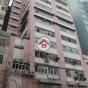 雅高工業大廈 (Acro Industrial Building) 九龍城旭日街19號|- 搵地(OneDay)(1)
