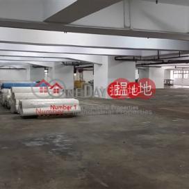 Kong Nam Industrial Building Block|Tsuen WanKong Nam Industrial Building(Kong Nam Industrial Building)Rental Listings (oscar-02030)_0