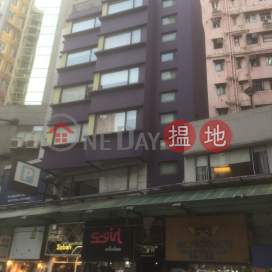 126W Apartments,Wan Chai, Hong Kong Island