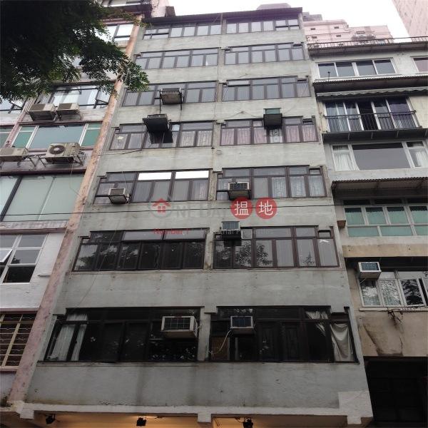 91 Wong Nai Chung Road (91 Wong Nai Chung Road) Happy Valley 搵地(OneDay)(5)