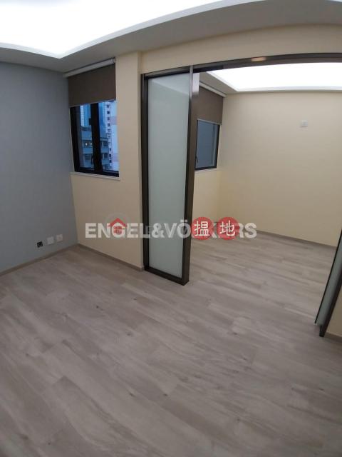 1 Bed Flat for Rent in Mid Levels West|Western DistrictJadestone Court(Jadestone Court)Rental Listings (EVHK93769)_0