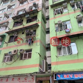 5 CHUNG SUN STREET,To Kwa Wan, Kowloon