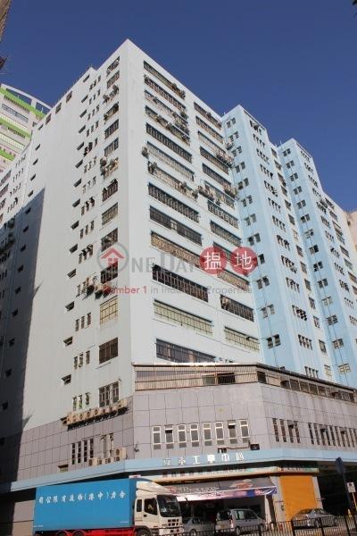 立泰工業中心 (Leader Industrial Centre) 荃灣東|搵地(OneDay)(5)