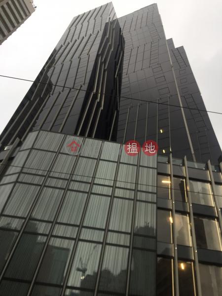 互信大廈 (Trust Tower ) 灣仔 搵地(OneDay)(5)