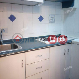 Shan Shing Building | 2 bedroom Low Floor Flat for Sale