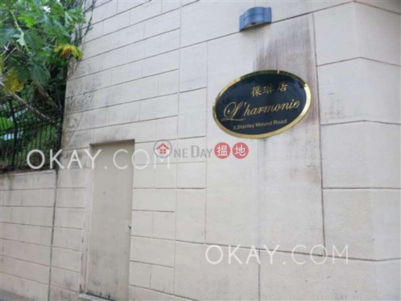 Beautiful house with parking | Rental, L\'Harmonie 葆琳居 Rental Listings | Southern District (OKAY-R16647)
