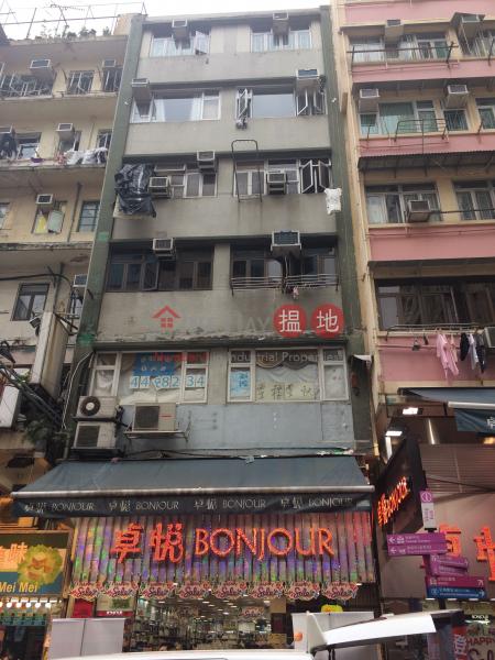 69A Bute Street (69A Bute Street) Mong Kok|搵地(OneDay)(1)
