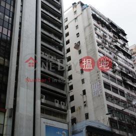 Nan Sing Building ,Mong Kok, Kowloon