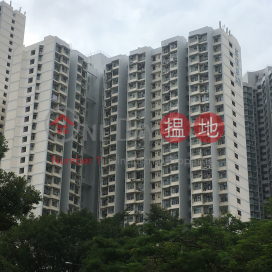Fuk Tai House, Ka Fuk Estate,Fanling, New Territories