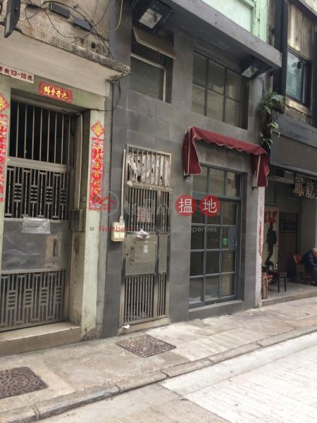 11 Hing Wan Street (11 Hing Wan Street) Wan Chai|搵地(OneDay)(2)