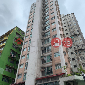 Kar King Mansion,Hung Hom, Kowloon