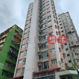 嘉景軒,紅磡, 九龍