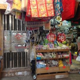 1058 Canton Road,Mong Kok, Kowloon