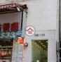 威靈頓街108-110號 (108-110 Wellington Street) 中區威靈頓街108-110號|- 搵地(OneDay)(2)
