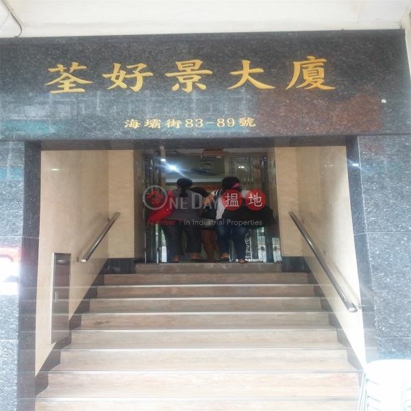 荃好景大廈 (Tsuen King Building) 荃灣東|搵地(OneDay)(1)