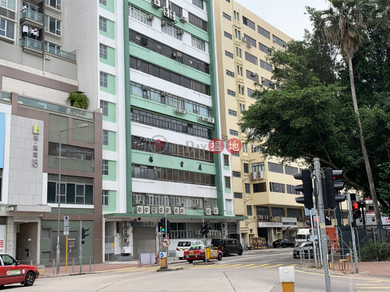 Fook Shing Industrial Building (Fook Shing Industrial Building) To Kwa Wan|搵地(OneDay)(2)