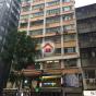 僑康大廈 (Kiu Hong Mansion) 灣仔|搵地(OneDay)(1)