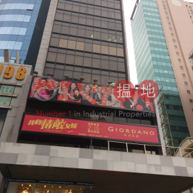 Hip Shing Hong Kowloon Centre|協成行九龍中心