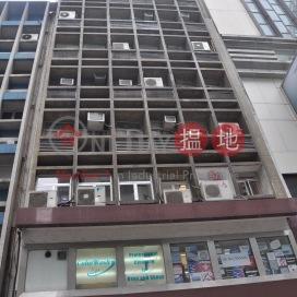 金明行,中環, 香港島