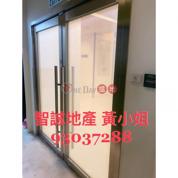 Property Search Hong Kong   OneDay   Industrial, Rental Listings, Tsuen Wan One Midtown For Rent
