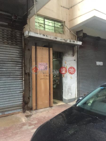 啟明街35號 (35 Kai Ming Street) 土瓜灣|搵地(OneDay)(1)
