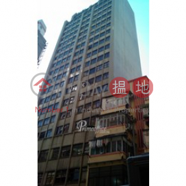 hot list|Wan Chai DistrictGreatmany Centre (Greatmany Centre )Rental Listings (WP@FPWP-8435133760)_0