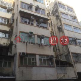 Fung Yee House|鳳儀樓
