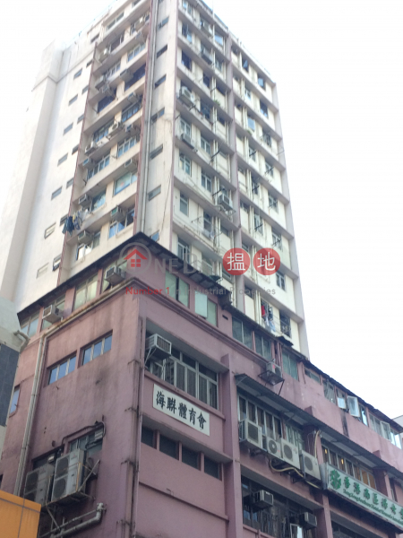 茂盛大廈 (Mosbert Mansion) 香港仔|搵地(OneDay)(1)