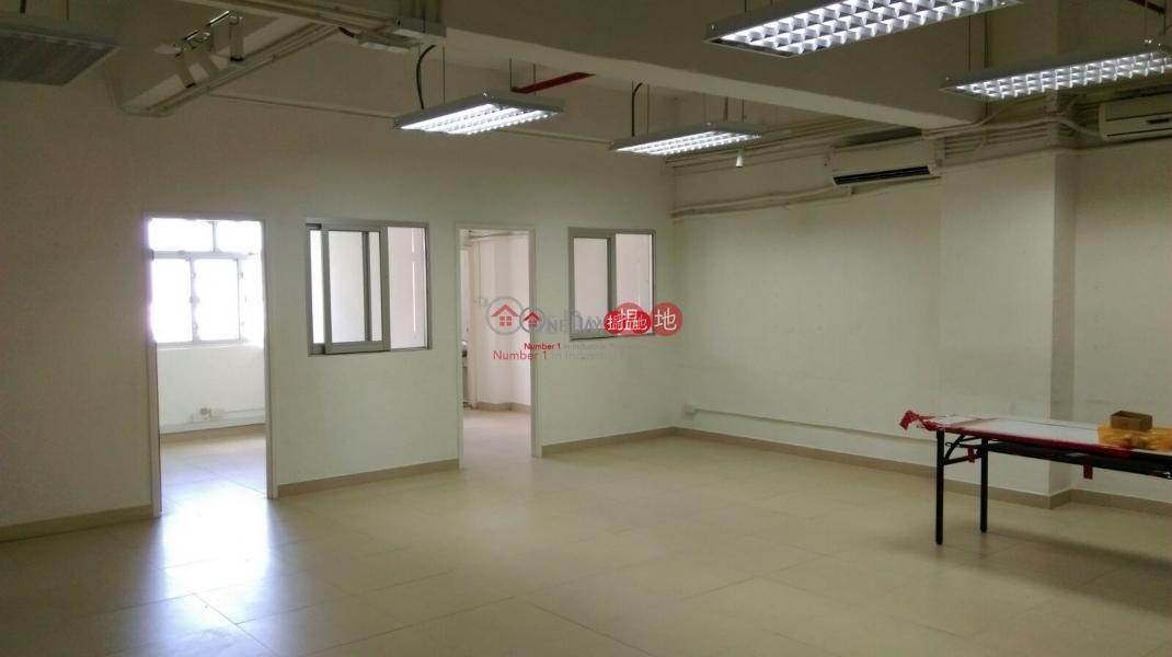 Property Search Hong Kong   OneDay   Industrial Rental Listings, Wah Lok Industrial Centre