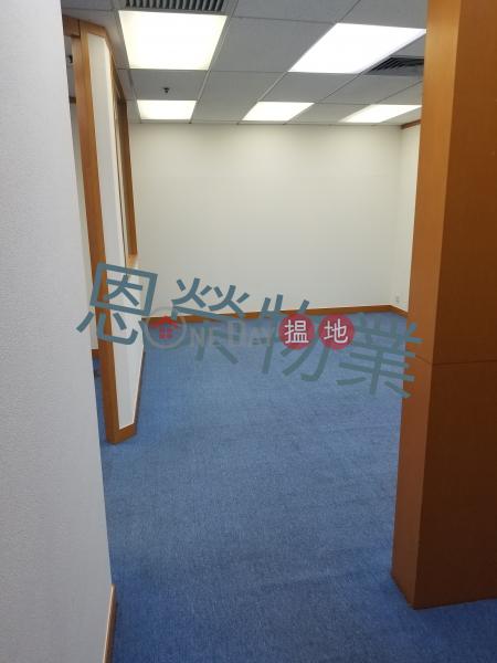 HK$ 53,922/ 月-中國海外大廈灣仔區電話98755238