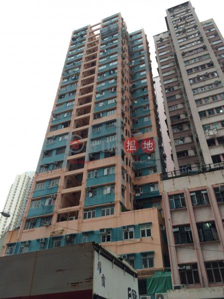 Kwai Fu Building (Kwai Fu Building) Kwai Chung|搵地(OneDay)(1)