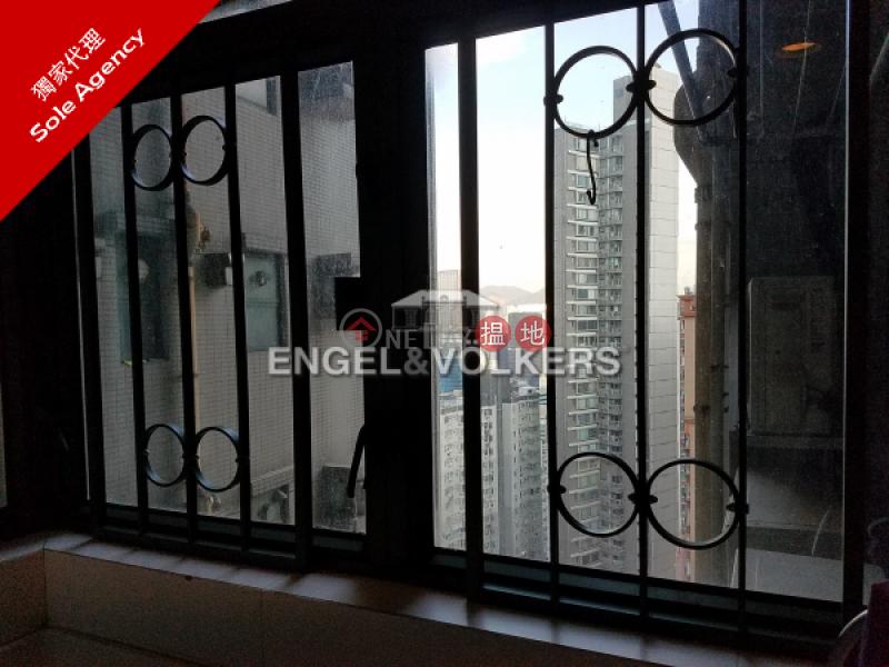 HK$ 2,550萬|雍景臺|西區|西半山三房兩廳筍盤出售|住宅單位
