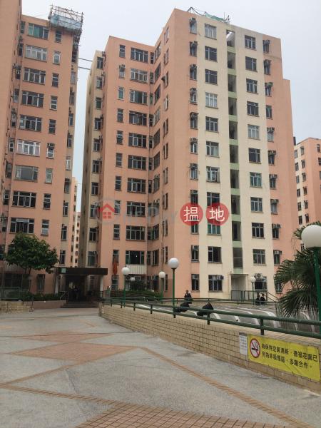 德福花園 E座 (Block E Telford Gardens) 九龍灣|搵地(OneDay)(2)
