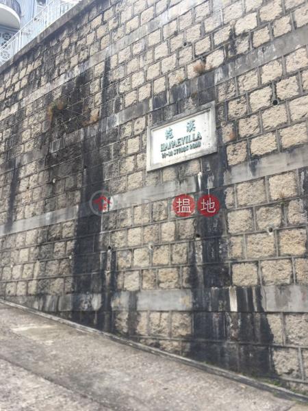 Hanaevilla (Hanaevilla) Stubbs Roads|搵地(OneDay)(1)