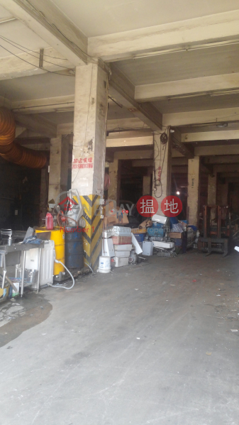 Property Search Hong Kong | OneDay | Industrial, Rental Listings, siu fu factory building