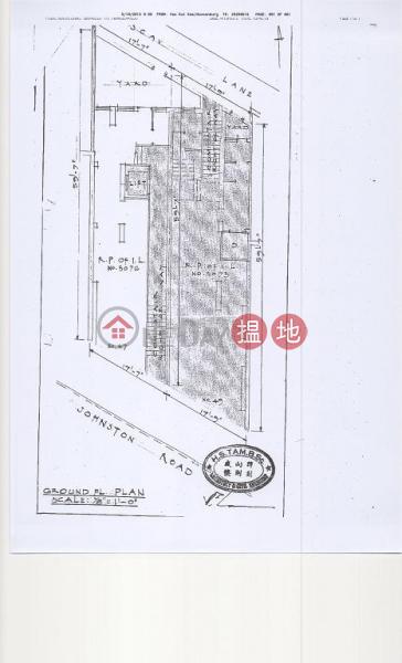 Shop for Rent in Wan Chai, Nam Shing Building 南成大廈 Rental Listings   Wan Chai District (H000371299)