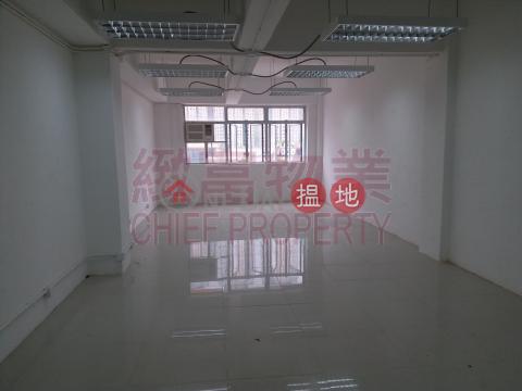 Shing King Industrial Building|Wong Tai Sin DistrictShing King Industrial Building(Shing King Industrial Building)Rental Listings (69434)_0